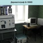 Дериватограф